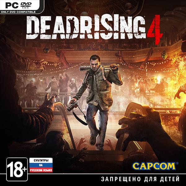 Dead Rising 4 [PC-Jewel]Возвращение фотожурналиста Фрэнка Веста в абсолютно новой главе самой популярной Зомбифраншизе всех времен &amp;ndash; Dead Rising 4.  Новое оружие, новые возможности,  непредсказуемые битвы и абсолютное сумасшествие всего происходящего! Новые классы зомби, новые EXO костюмы, и ко-оп режим до четырех игроков.<br>