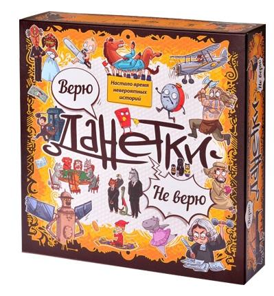 Настольная игра Данетки: Верю, не верюДанетки: Верю, не верю отличается от остальных Данеток, потому что в ней другие правила, хоть и столь же интересные истории.<br>