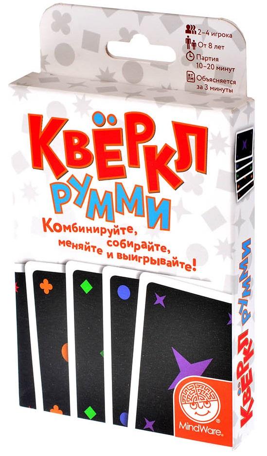 Настольная игра Квёркл РуммиКвёркл Румми – это весёлая карточная игра для всей семьи. Карты с фигурами 6 форм и 6 цветов можно перемешивать, группировать и передвигать так, чтобы получить квёрклы.<br>