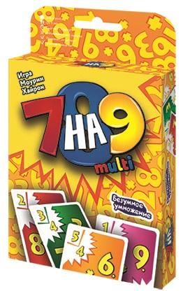 Настольная игра 7 на 9 multiВ настольной игре 7 на 9 multi всё чуть сложнее, чем в классической версии: теперь нужно не складывать числа, а умножать их.<br>