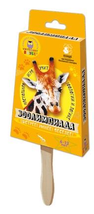 Настольная игра ЗоолимпиадаНастольная игра Зоолимпиада учит зоологии и логике. Кто тяжелее – верблюд или зебра? Кто быстрее – тигр или лев? Ответы на эти и многие другие вопросы вы найдёте в игре Зоолимпиада.<br>