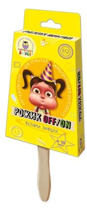 Настольная игра Рожик off–onРожик off–on – смешная карточная игра, которая не только поднимет настроение, но и научит распознавать эмоции.<br>