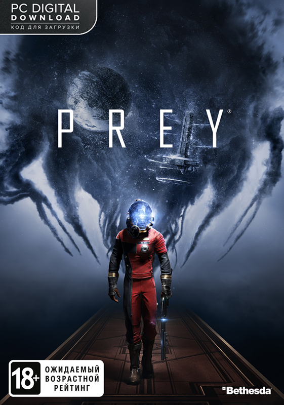 Prey [PC, Цифровая версия] (Цифровая версия)В далеком альтернативном будущем, описанном в игре Prey, вам предстоит стать Морганом Ю и оказаться далеко за пределами Земли, в сверхсовременном научно-исследовательском комплексе «Талос I». В результате сомнительных экспериментов вы приобрели крайне необычные способности инопланетной природы – и это очень кстати, ведь вам уже угрожает смертельная опасность. Приготовьтесь дать отпор пугающему врагу, захватившему космическую станцию.<br>
