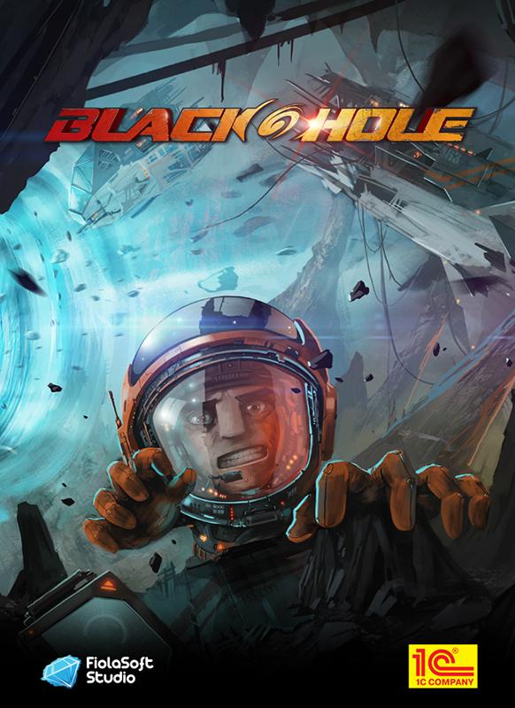 Blackhole (Цифровая версия)