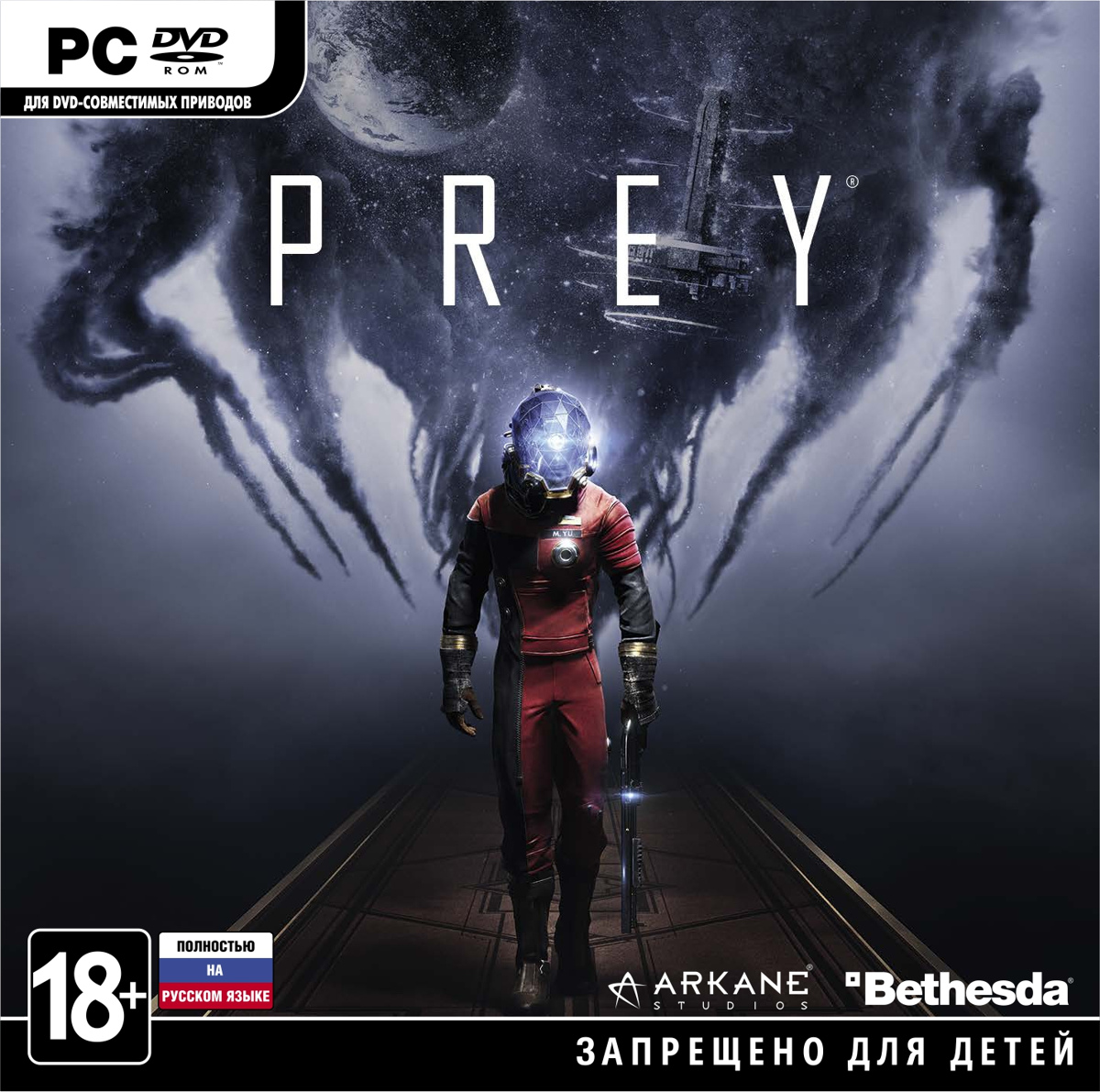 Prey [PC–Jewel] gathering prey