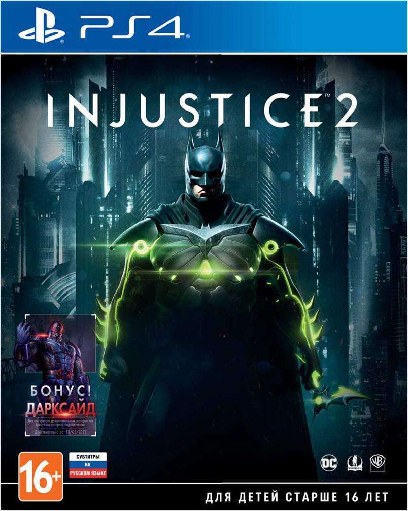 Injustice 2. Day One Edition [PS4]Injustice 2 – новейшая игра в жанре файтинг во вселенной DC, развивающая мир и идеи, заданные предыдущим выпуском серии. Здесь каждая битва закаляет и развивает культовых супергероев и суперзлодеев при помощи особого снаряжения, которое игроки получают в ходе многочисленных сражений в разнообразных режимах игры. Впервые поклонники сами решают, как должны выглядеть, сражаться и развиваться их персонажи!<br>
