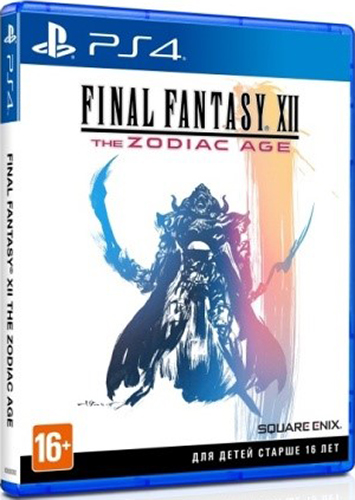 Final Fantasy XII: the Zodiac Age [PS4] final fantasy xii the zodiac age limited edition [ps4]