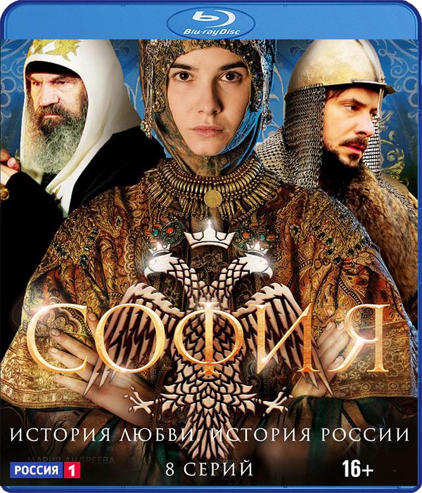 София: Серии 1–8 (Blu-ray)
