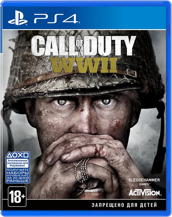 Call of Duty: WWII [PS4]Закажите игру Call of Duty: WWII [PS4] до 17:00 часов 1 ноября 2017 года и получите дополнительные 200 бонусов на вашу карту, а также улучшение для сетевой игры: удвоение опыта на первые 4 часа и ранний доступ к некоторым видам оружия.<br>