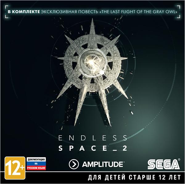 Endless Space 2 [PC-Jewel]Endless Space 2 &amp;ndash; это пошаговая глобальная стратегия для PC, раздвигающая границы жанра. Вам предстоит возглавить одну из восьми цивилизаций и привести ее к господству в галактических масштабах, состязаясь с друзьями или соперниками, чьи действия управляются искусственным интеллектом.<br>