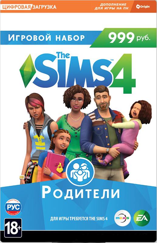 The Sims 4 Родители. Игровой набор  [PC, Цифровая версия] (Цифровая версия) the sims 4 жизнь в городе дополнение цифровая версия