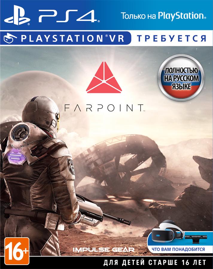 Farpoint (только для VR) [PS4]Отправляйтесь в опасное путешествие по враждебному и чуждому миру. Оказавшись на далекой планете и оставаясь в живых лишь благодаря штатному комплекту снаряжения, вы будете вынуждены отправиться на поиски потерпевшей крушение космической станции «Пилигрим» – и вместе с ее уцелевшими обитателями попытаетесь найти способ вернуться домой.<br>