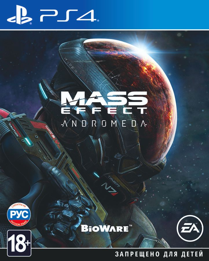 Mass Effect: Andromeda [PS4] mass effect volume 2 evolution