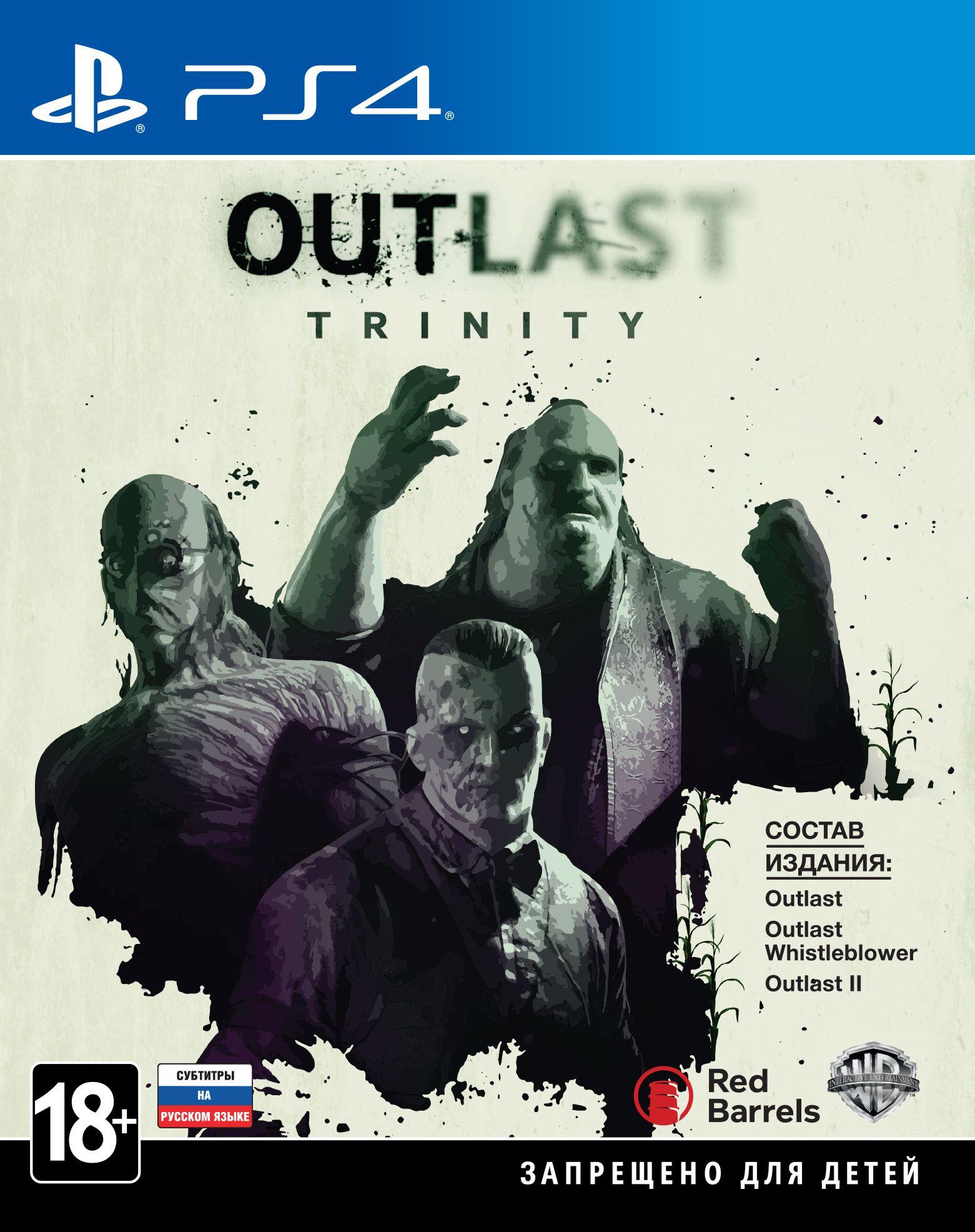 Outlast Trinity [PS4]Коллекция Outlast Trinity – это более 20 часов леденящего кровь путешествия в глубь кроличьей норы истинного безумия…<br>