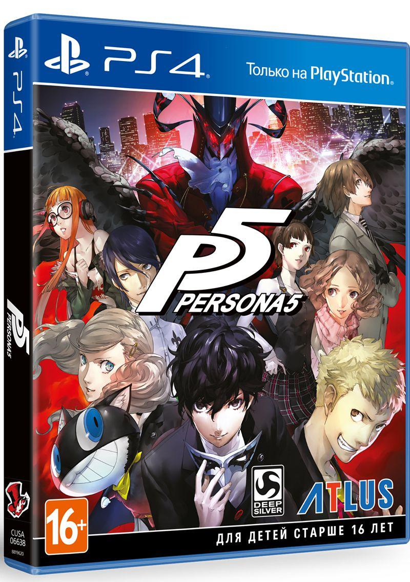 Persona 5 [PS4]После восьми лет отсутствия на домашних консолях, легендарная серия японских ролевых игр со времен PlayStation 2, Persona, наконец, возвращается к нам в виде новой полноценной номерной части!<br>