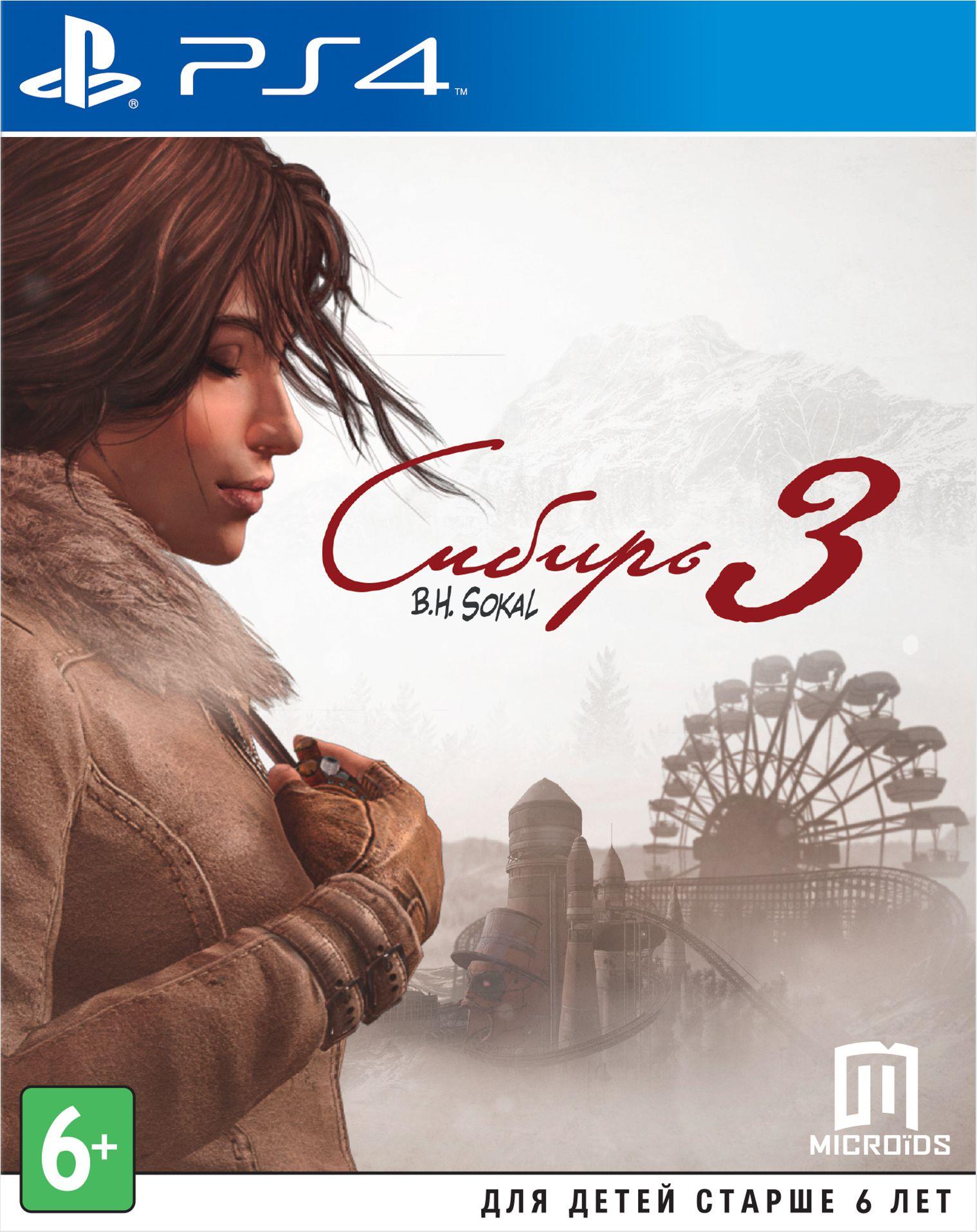 Сибирь3[PS4]Игра Сибирь 3 – совершенно новая история, непохожая на то, что вы могли видеть в первых двух играх серии Сибирь. Вас ждут захватывающее повествование и неповторимый художественный стиль Бенуа Сокаля.<br>