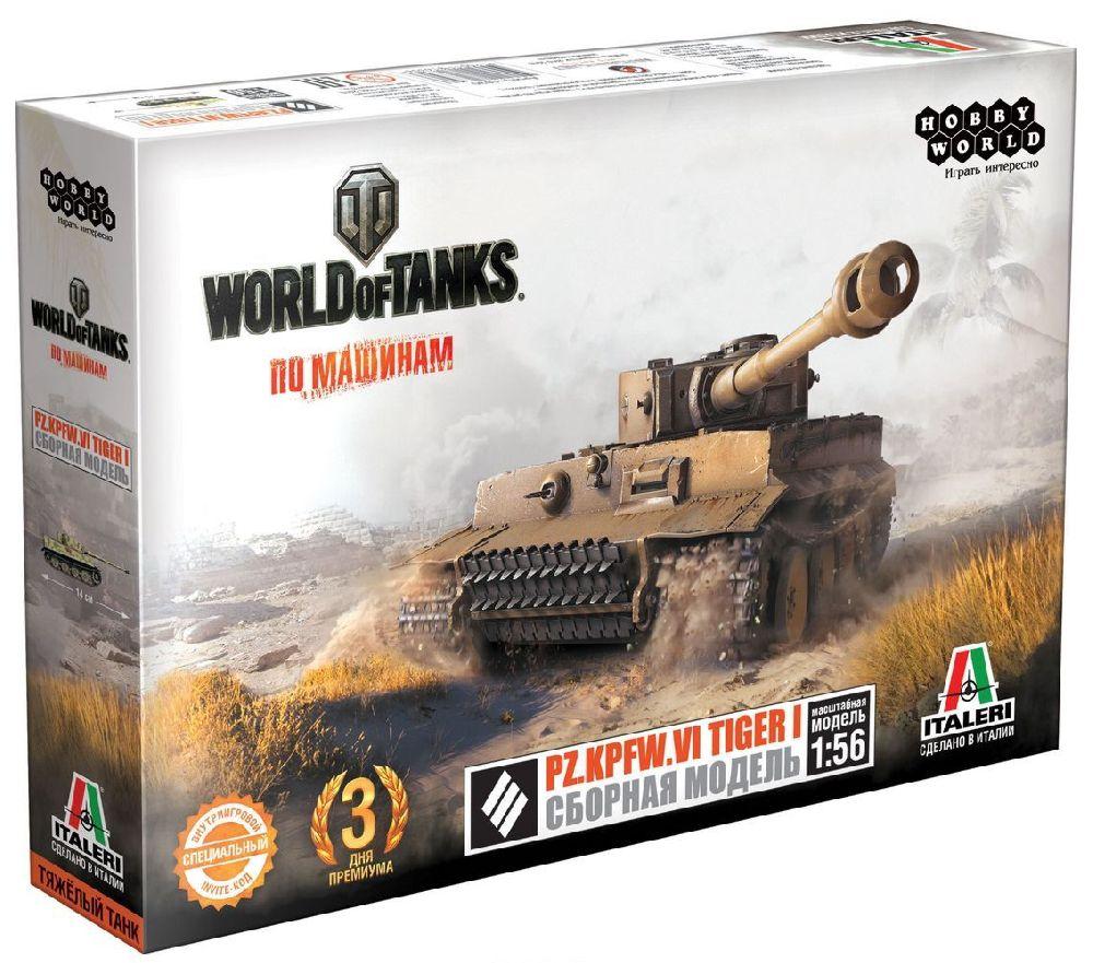 Сборная модель World of Tanks: Танк Pz.Kpfw.VI Tiger IWorld of Tanks: Танк Pz.Kpfw.VI Tiger I – сборная коллекционная модель военной техники.<br>