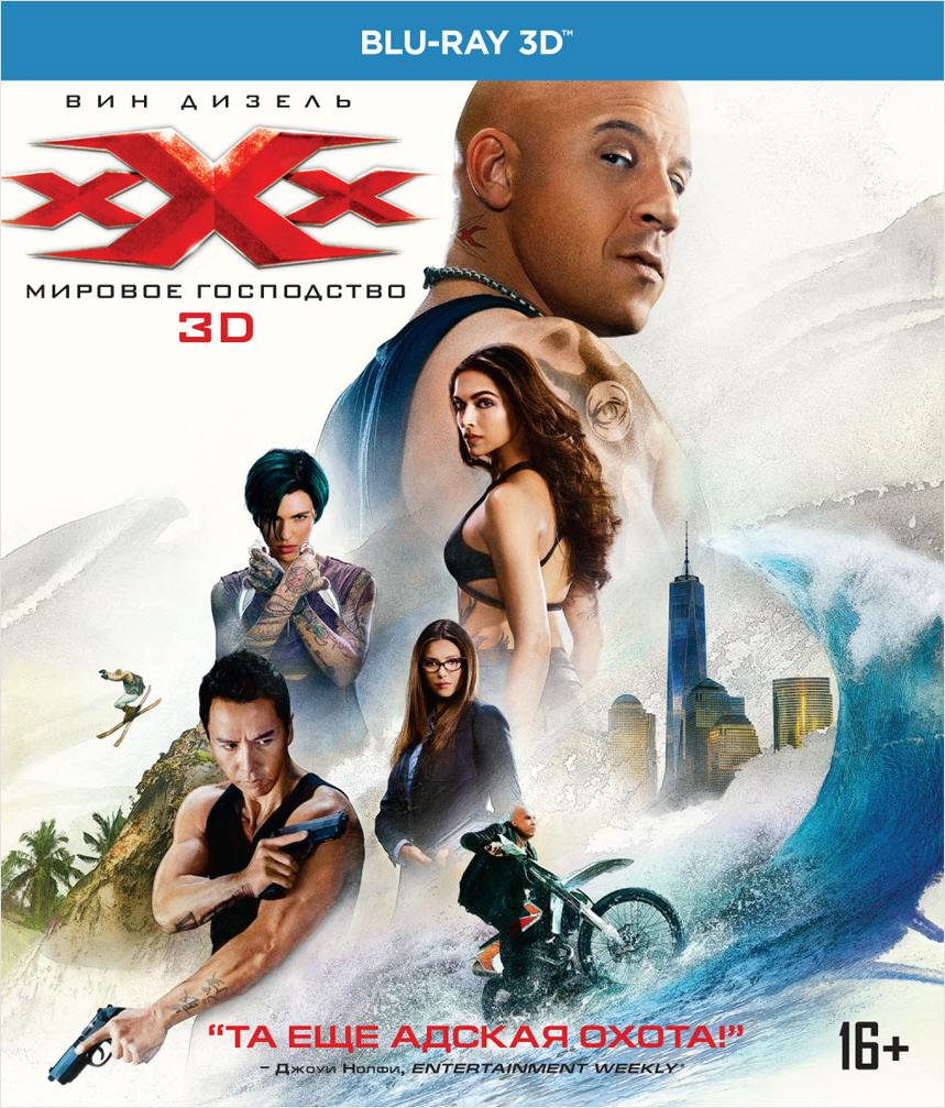 Три икса: Мировое господство (Blu-ray 3D) xXx: Return of Xander CageКсандер Кейдж спустя годы возвращается из добровольного изгнания и попадает в безумный водоворот событий. Он собирает команду безбашенных экстремалов, вместе с которыми ему предстоит найти мощнейшее секретное оружие &amp;ndash; «Ящик Пандоры».<br>