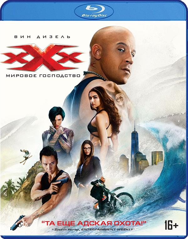Три икса: Мировое господство (Blu-ray) xXx: Return of Xander CageКсандер Кейдж спустя годы возвращается из добровольного изгнания и попадает в безумный водоворот событий. Он собирает команду безбашенных экстремалов, вместе с которыми ему предстоит найти мощнейшее секретное оружие &amp;ndash; «Ящик Пандоры».<br>