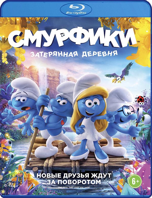 Смурфики: Затерянная деревня (Blu-ray) Smurfs: The Lost VillageВ мультфильме Смурфики: Затерянная деревня Смурфетта и её лучшие друзья Умник, Растяпа и Силач, отправляются на поиски таинственной затерянной деревни, стремясь опередить злобного волшебника Гаргамеля. В пути смурфиков ожидают невероятные опасности и головокружительные приключения, но игра стоит свеч, ведь в конечном итоге герои смогут разгадать самую большую загадку в истории своего существования!<br>