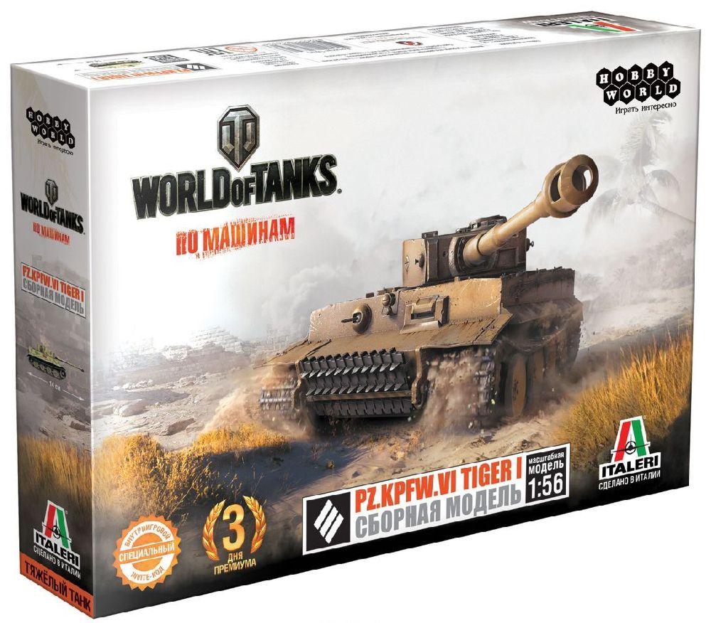 Сборная модель World of Tanks: Танк КВ-1