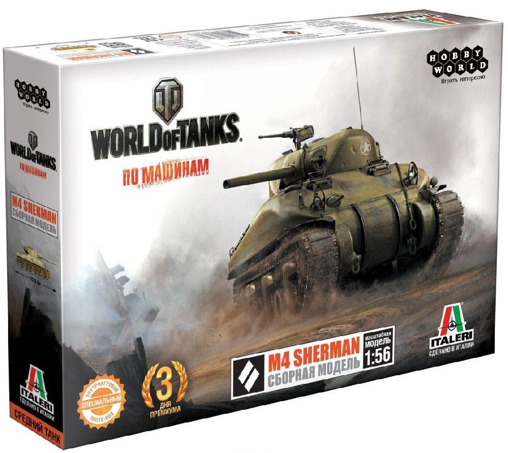 Сборная модель World of Tanks: Танк M4 Sherman как танк в игре world of tanks не прокачивая его