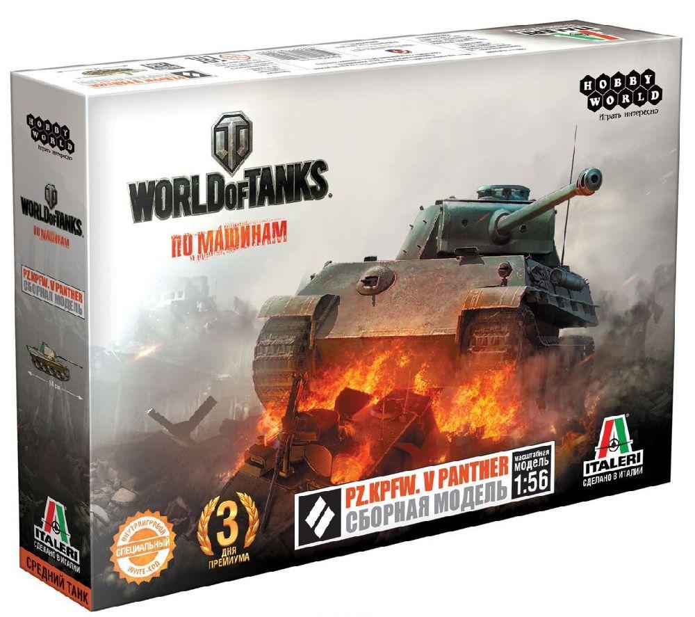 Сборная модель World of Tanks: Танк Pz.Kpfw. V PantherWorld of Tanks: Танк Pz.Kpfw. V Panther – сборная коллекционная модель военной техники.<br>