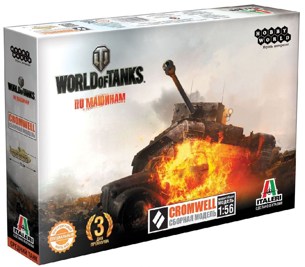 Сборная модель World of Tanks: Cromwell