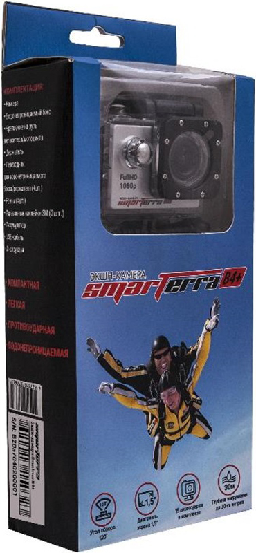 Экшн камера Smarterra B4+ (серебристый)Экшн камера Smarterra B4 + Аксессуары совместимы с GoPro.<br>