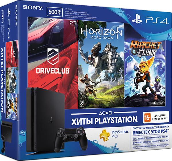 Игровая приставка PlayStation 4 «Хиты PlayStation» в комплекте с тремя играми и подпиской PlayStation Plus 90д игровая консоль playstation 4 driveclub horizon ratchet ps plus 3мес