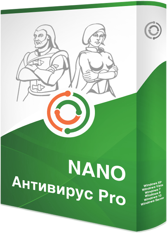 NANO Антивирус Pro 500 (динамическая лицензия на 500 дней) (Цифровая версия)NANO Антивирус Pro – надежный и удобный сертифицированный продукт от российского разработчика, предназначенный для защиты персонального компьютера под управлением операционной системы Windows от всех типов вредоносных программ.<br>