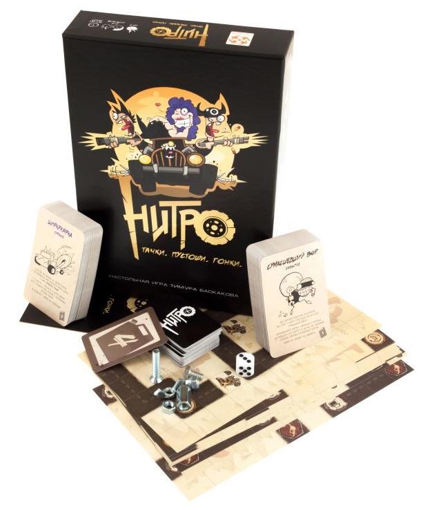 Настольная игра НитроНастольная игра Нитро – это сумасшедшее приключение в мире постапокалипсиса. Вы – одержимый гонщик. Вы точно знаете толк в улётных тачках, убойном оружии и роскошных рейдершах.<br>