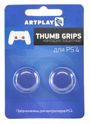 Накладки Artplays Thumb Grips защитные на стики геймпада DualShock 4 для PS4 (2 шт., глубокий синий)Защитные накладки Artplays Thumb Grips защищают стики контроллера DualShock 4 от стирания.<br>