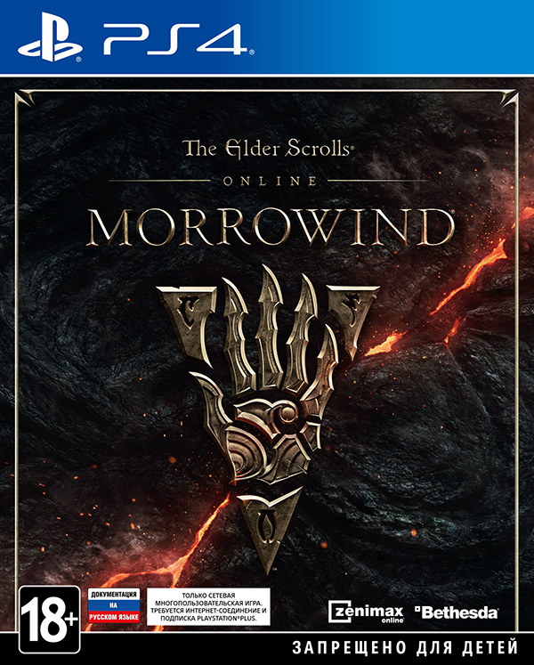 Elder Scrolls Online: Morrowind [PS4] игра софтклаб the elder scrolls iii morrowind game of the year edition
