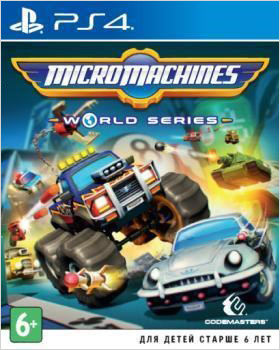 Micro Machines World Series [PS4]Micro Machines World Series &amp;ndash; это аркадная автогонка из легендарной серии Micro Machines. Игроки вновь сядут за руль потрясающих миниатюрных машин и вернутся на кухню, в мастерскую, в сад и на многие другие крутые трассы!<br>