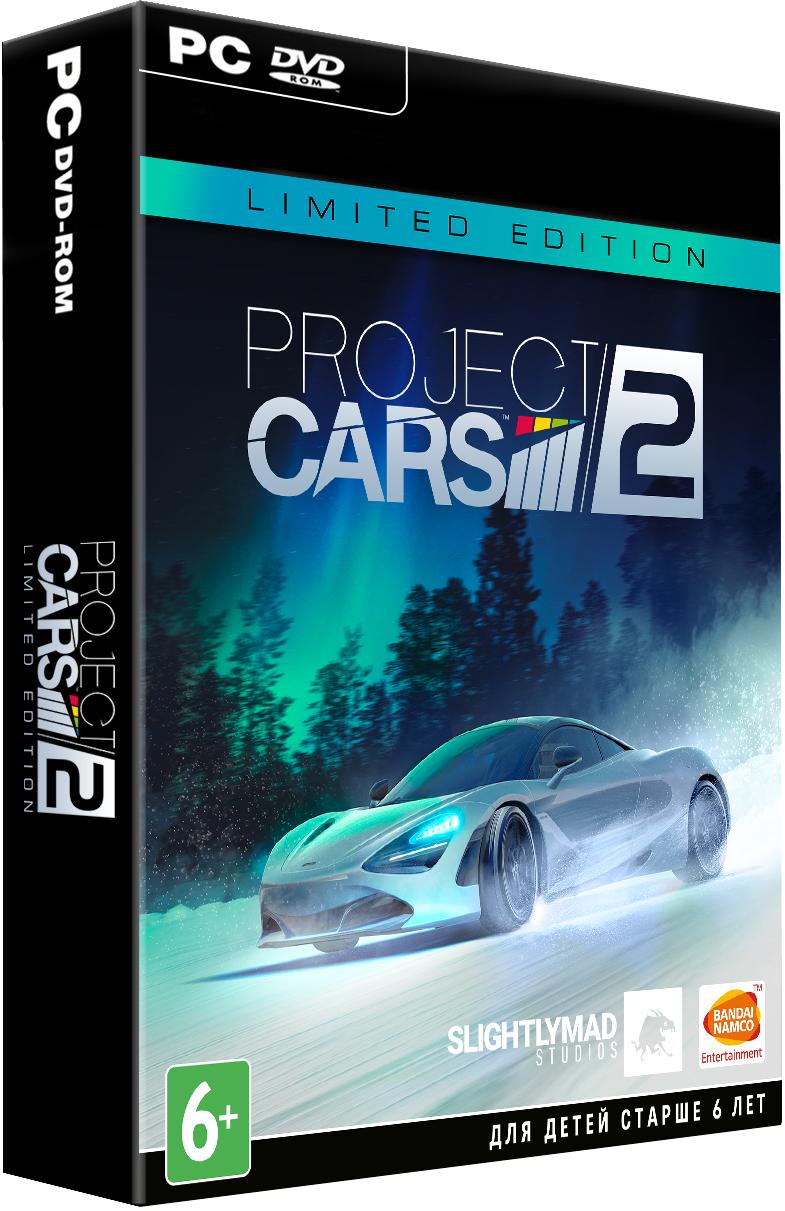 Project Cars 2. Limited Edition [PC]Project Cars 2 &amp;ndash; это вторая часть мегауспешного гоночного симулятора от компании Slightly Mad Studios. Спустя два года, разработчики наконец порадуют всех фанатов этого жанра продолжением, которое обещает стать иконой в мире гонок. Итак, что же нас ждет….<br>