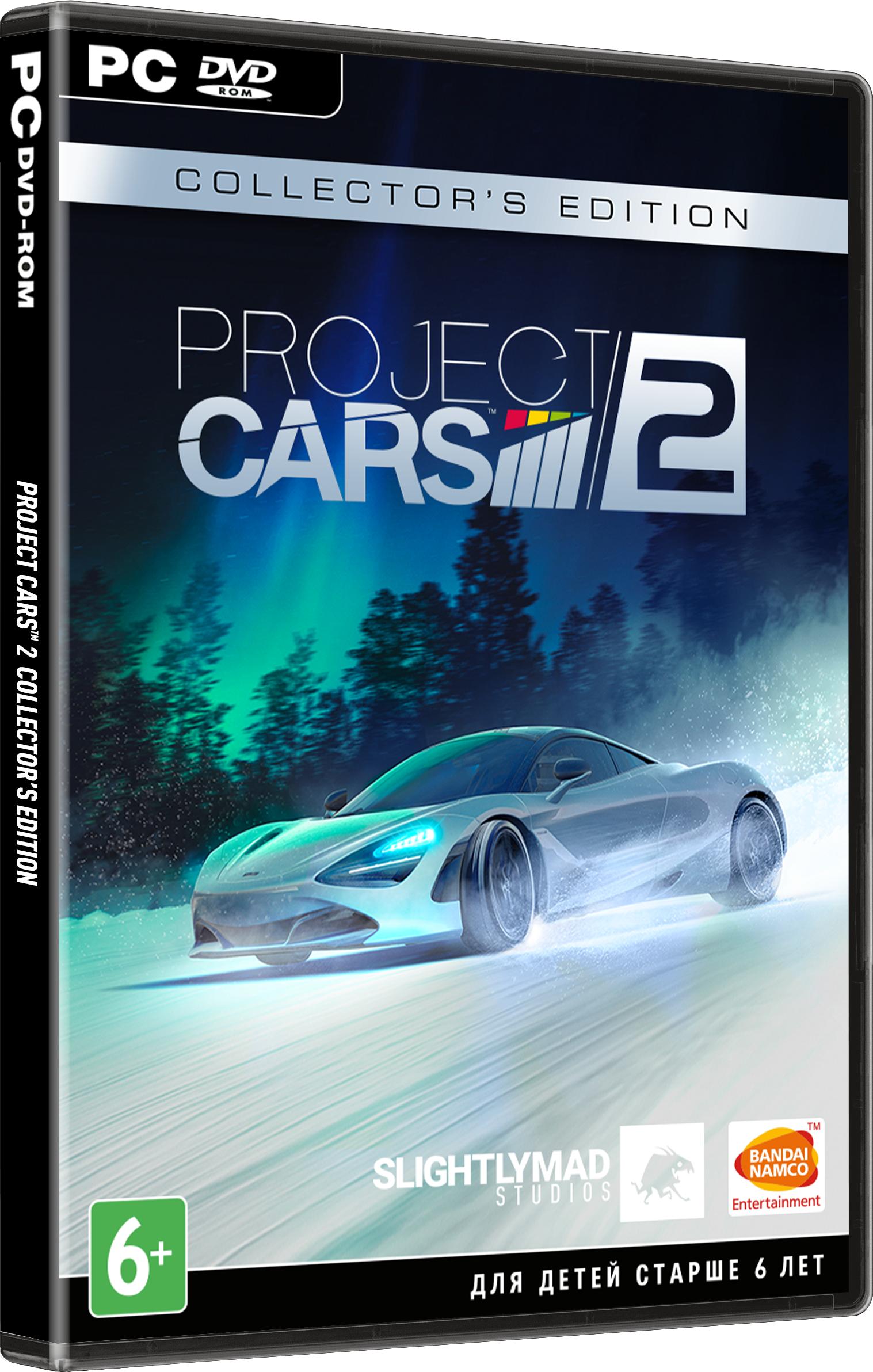 Project Cars 2. Collectors Edition [PC]Project Cars 2 &amp;ndash; это вторая часть мегауспешного гоночного симулятора от компании Slightly Mad Studios. Спустя два года, разработчики наконец порадуют всех фанатов этого жанра продолжением, которое обещает стать иконой в мире гонок. Итак, что же нас ждет….<br>