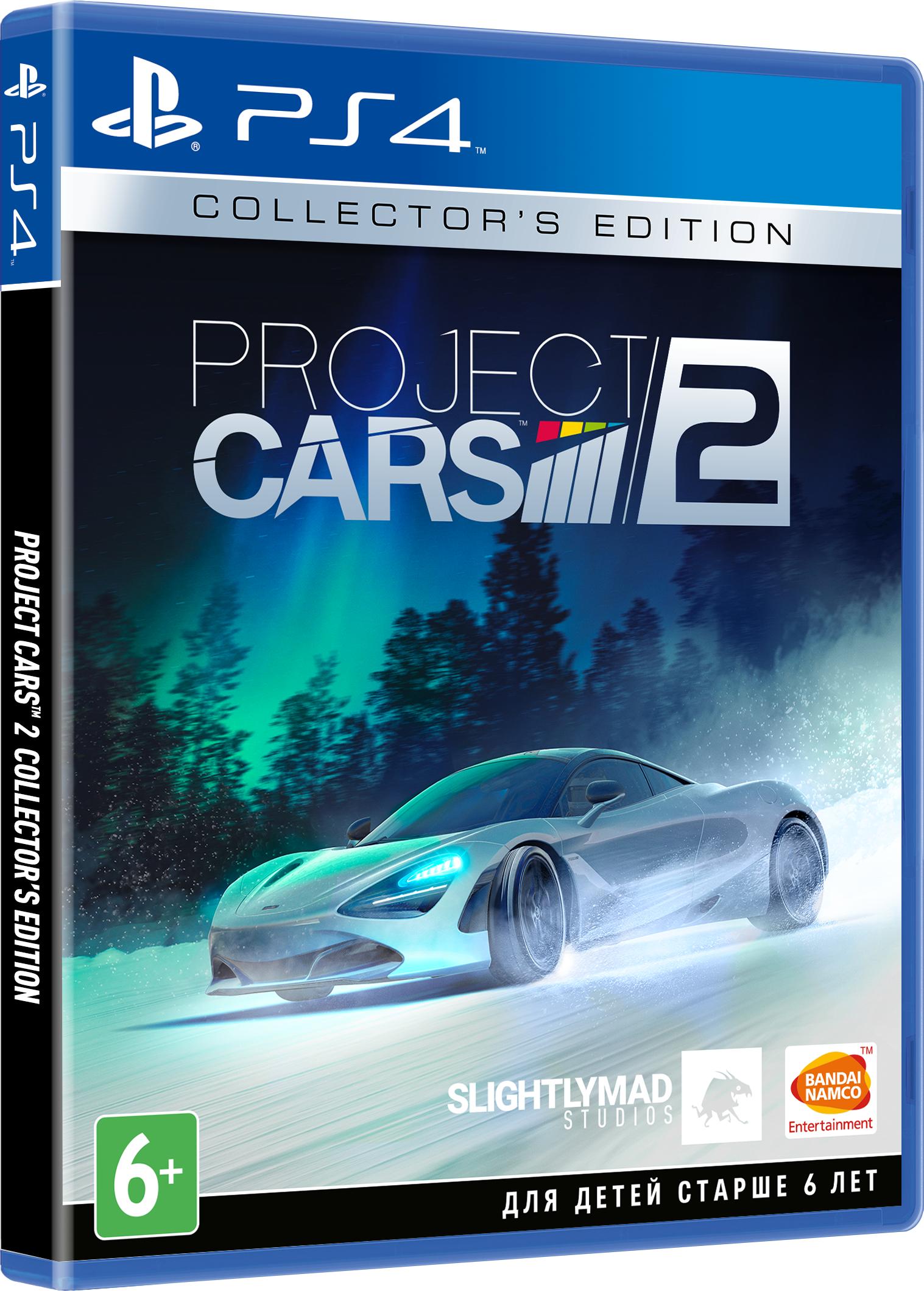 Project Cars 2. Collectors Edition [PS4]Закажите издание Project Cars 2. Collectors Edition, выпускаемое ограниченным тиражом, уже сейчас и получите промо-код на скидку в 1000 рублей при покупке в интернет-магазине любого гоночного руля Thrustmaster.<br>