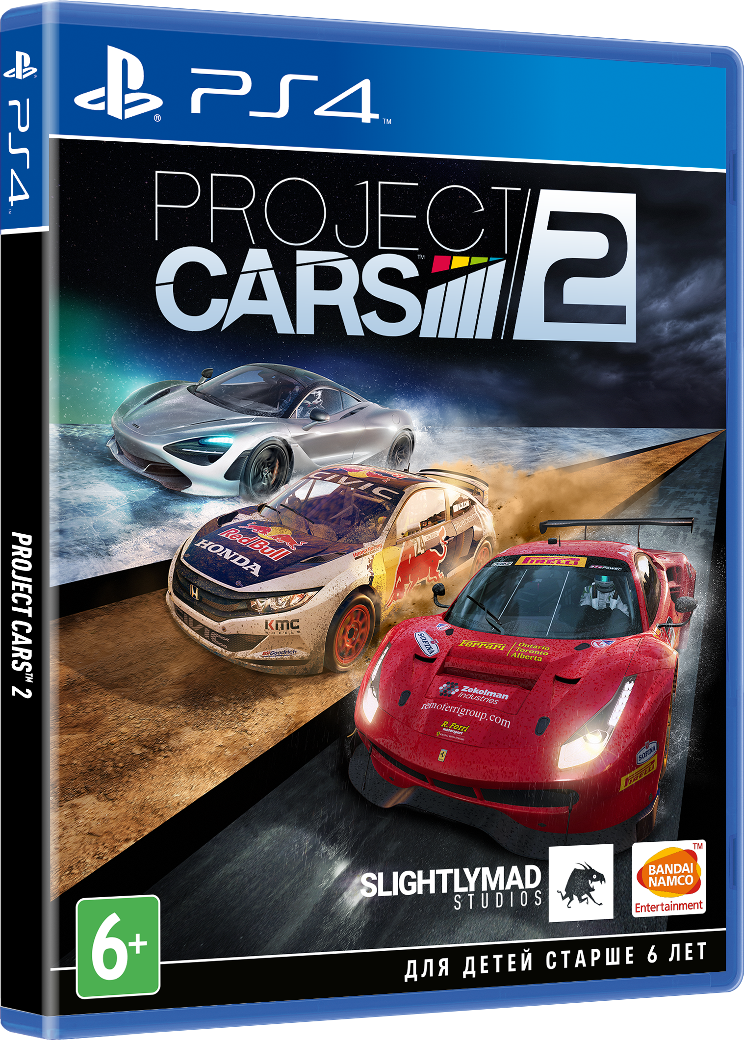 Project Cars 2 [PS4] project cars