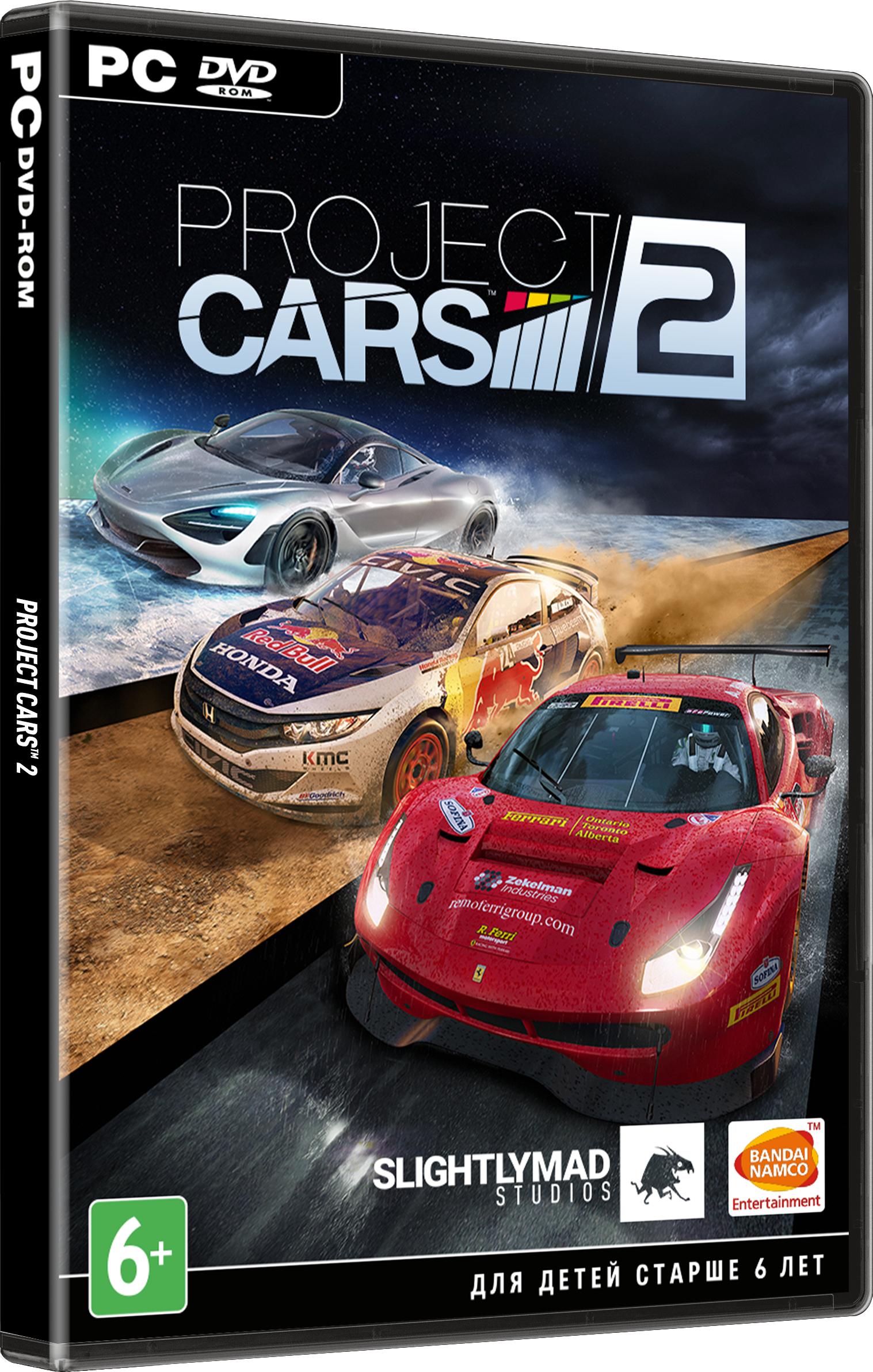 Project Cars 2 [PC]Project Cars 2 &amp;ndash; это вторая часть мегауспешного гоночного симулятора от компании Slightly Mad Studios. Спустя два года, разработчики наконец порадуют всех фанатов этого жанра продолжением, которое обещает стать иконой в мире гонок. Итак, что же нас ждет….<br>