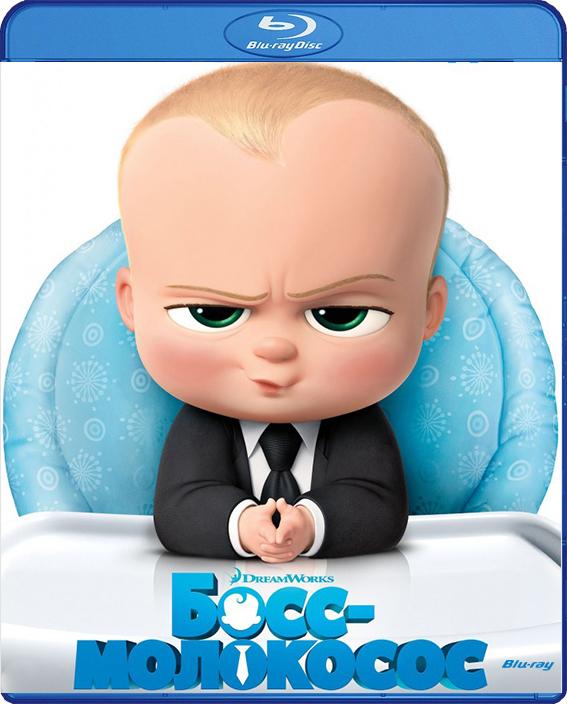 Босс-молокосос (Blu-ray) The Boss BabyЗакажите анимационный фильм Босс-молокосос на Blu-ray и получите дополнительные 30 бонусов на вашу карту.<br>