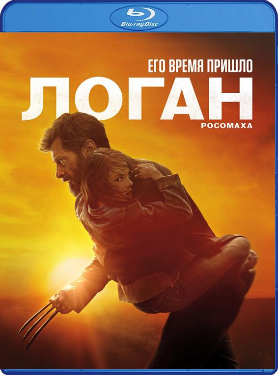 Логан (Blu-ray) LoganЗакажите фильм Логан на Blu-ray и получите дополнительные 30 бонусов на вашу карту.<br>