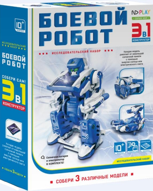 Конструктор Боевой робот (3 в 1)Оригинальная игрушка-конструктор Боевой робот позволяет самому собрать из комплекта деталей 3 различных робота, работающих от солнечной энергии.<br>