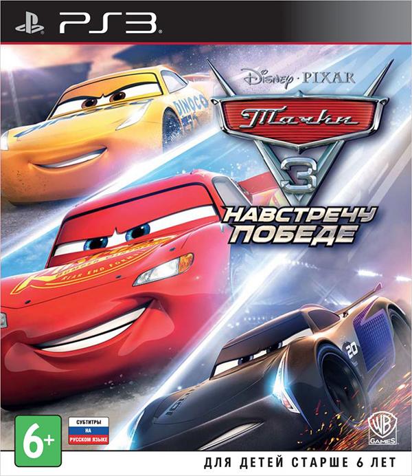 Тачки 3: Навстречу победе [PS3]Тачки 3: Навстречу победе – соревновательная гоночная игра высшего класса, созданная по мотивам анимационного фильма Disney/Pixar.<br>