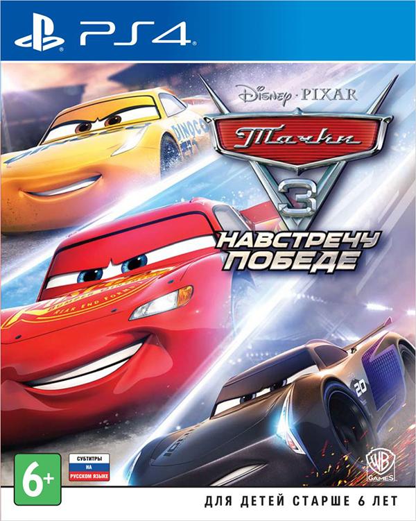 Тачки 3: Навстречу победе [PS4]Тачки 3: Навстречу победе – соревновательная гоночная игра высшего класса, созданная по мотивам анимационного фильма Disney/Pixar.<br>