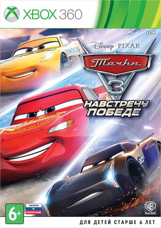 Тачки 3: Навстречу победе [Xbox 360]Тачки 3: Навстречу победе – соревновательная гоночная игра высшего класса, созданная по мотивам анимационного фильма Disney/Pixar.<br>