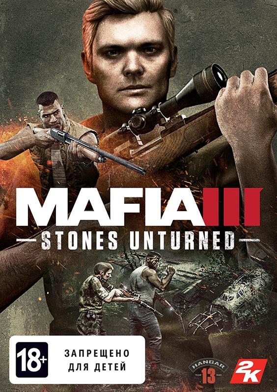 Mafia III: Старые счеты. Дополнение (Цифровая версия) dark souls iii ashes of ariandel дополнение цифровая версия
