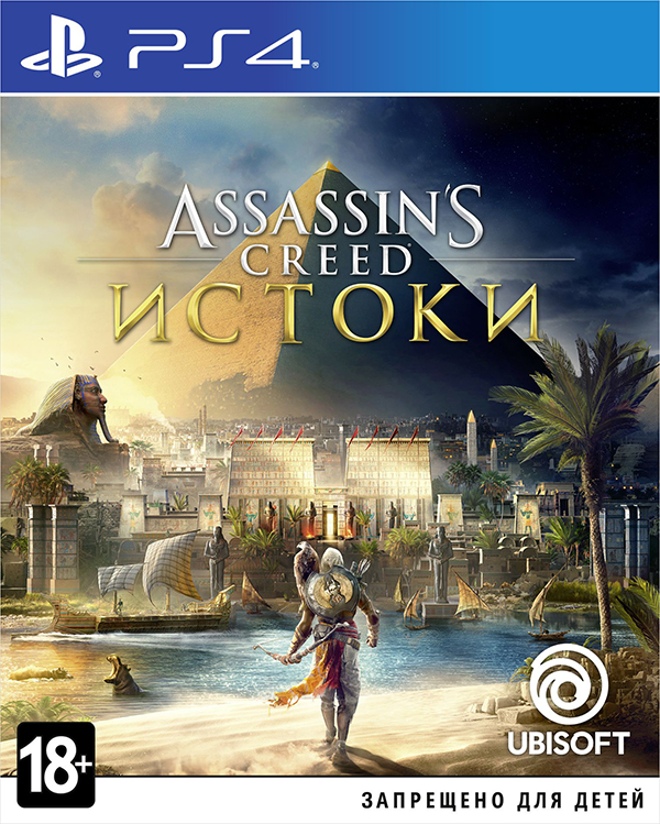 Assassin's Creed: Истоки (Origins) [PS4] assassin s creed истоки origins [ps4]