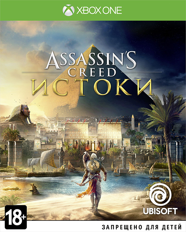 Assassin's Creed: Истоки (Origins) [Xbox One] overwatch origins edition xbox one