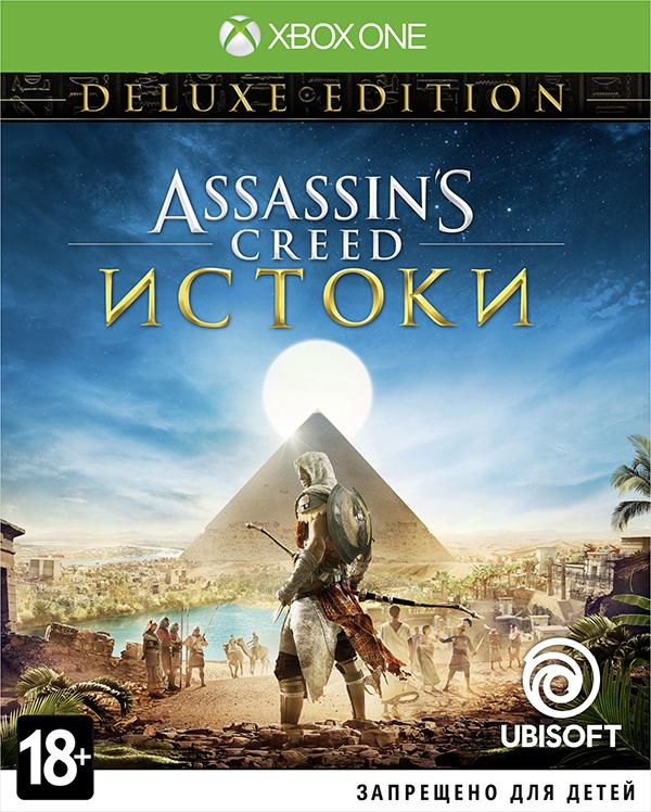 Assassins Creed: Истоки (Origins). Deluxe Edition [Xbox One]Получите наиболее полные впечатления с Assassins Creed: Истоки (Origins). Deluxe Edition, которое включает в себя игру, официальный саундтрек, нарисованную от руки карту игрового мира и Digital Deluxe Pack.<br>